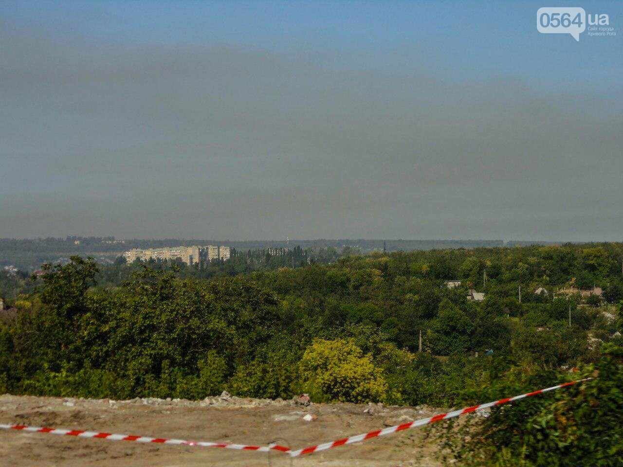 Каким был Кривой Рог в последний день лета, - ФОТО , фото-46