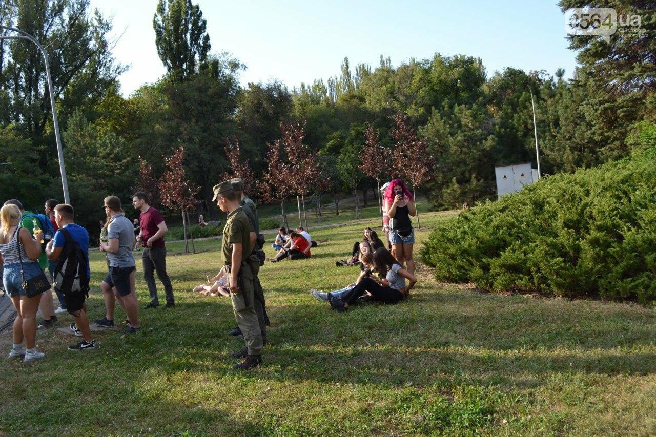 Каким был Кривой Рог в последний день лета, - ФОТО , фото-64