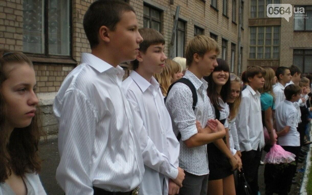 Как выглядели школьные линейки в Кривом Роге 10-20...50 лет назад, - ФОТО, фото-2