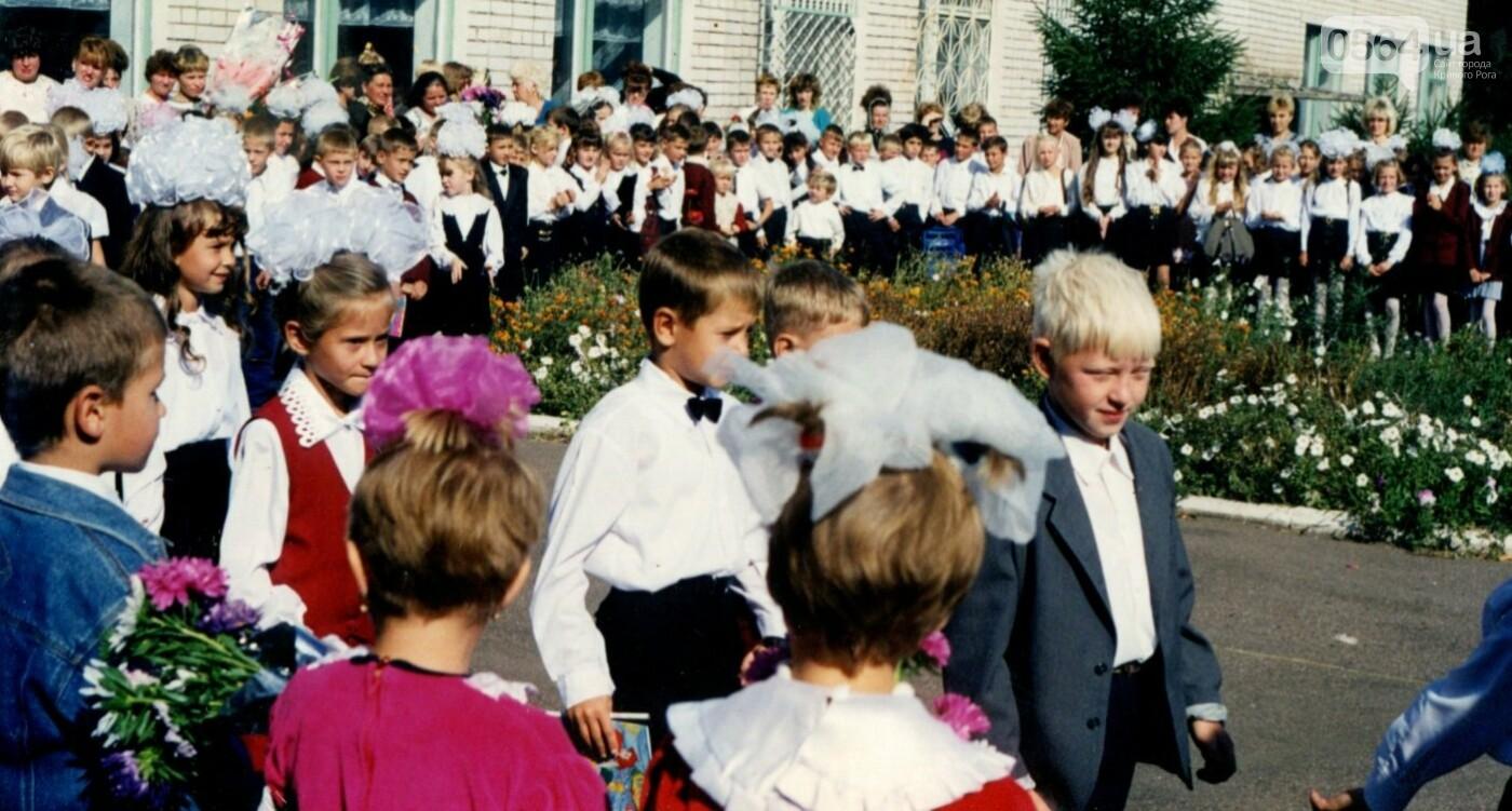 Как выглядели школьные линейки в Кривом Роге 10-20...50 лет назад, - ФОТО, фото-9