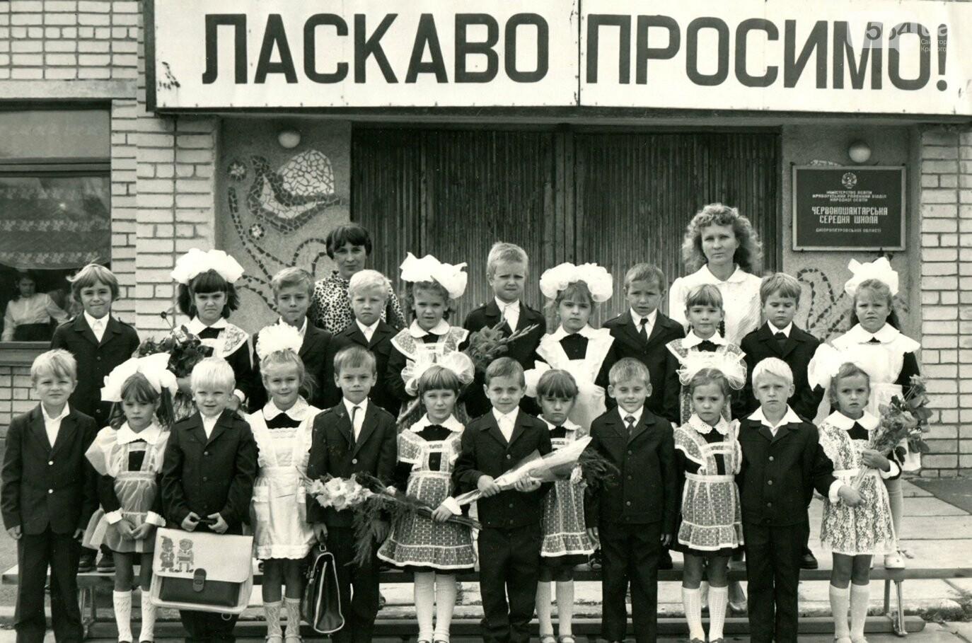 Как выглядели школьные линейки в Кривом Роге 10-20...50 лет назад, - ФОТО, фото-14