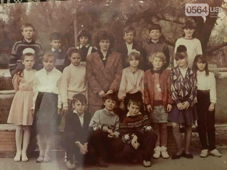 Как выглядели школьные линейки в Кривом Роге 10-20...50 лет назад, - ФОТО, фото-16