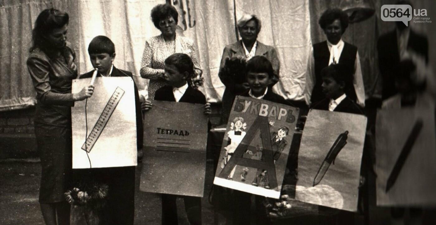 Как выглядели школьные линейки в Кривом Роге 10-20...50 лет назад, - ФОТО, фото-18