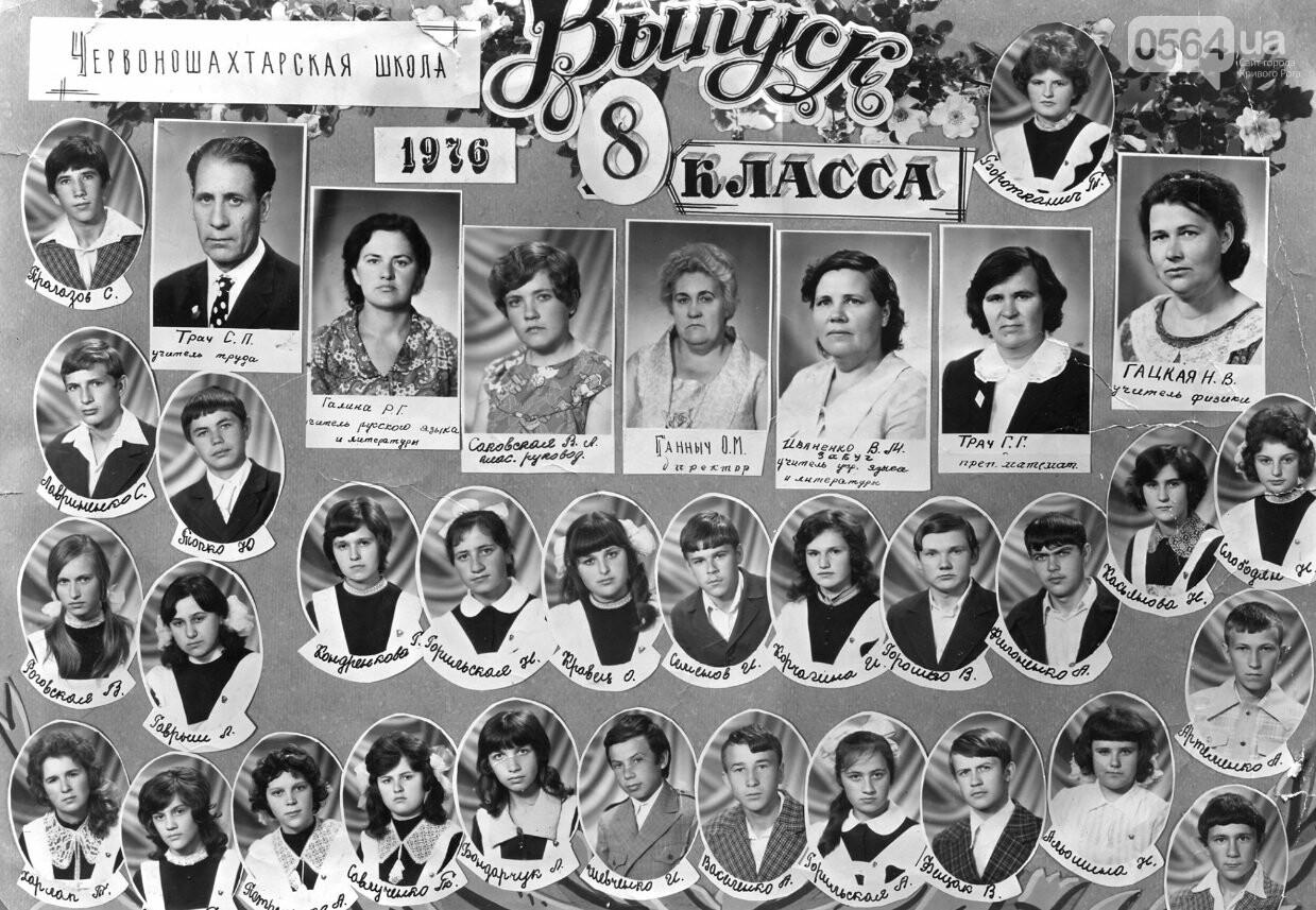Как выглядели школьные линейки в Кривом Роге 10-20...50 лет назад, - ФОТО, фото-22