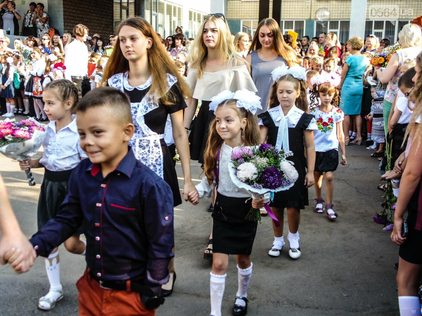 Найди себя: фоторепортаж со школьной линейки в Кривом Роге, - ФОТО , фото-34