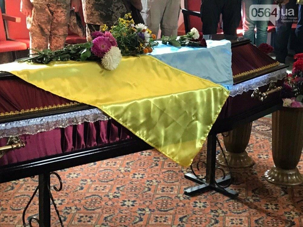 Криворожане простились с земляком, погибшим в зоне проведения ООС, - ФОТО , фото-4