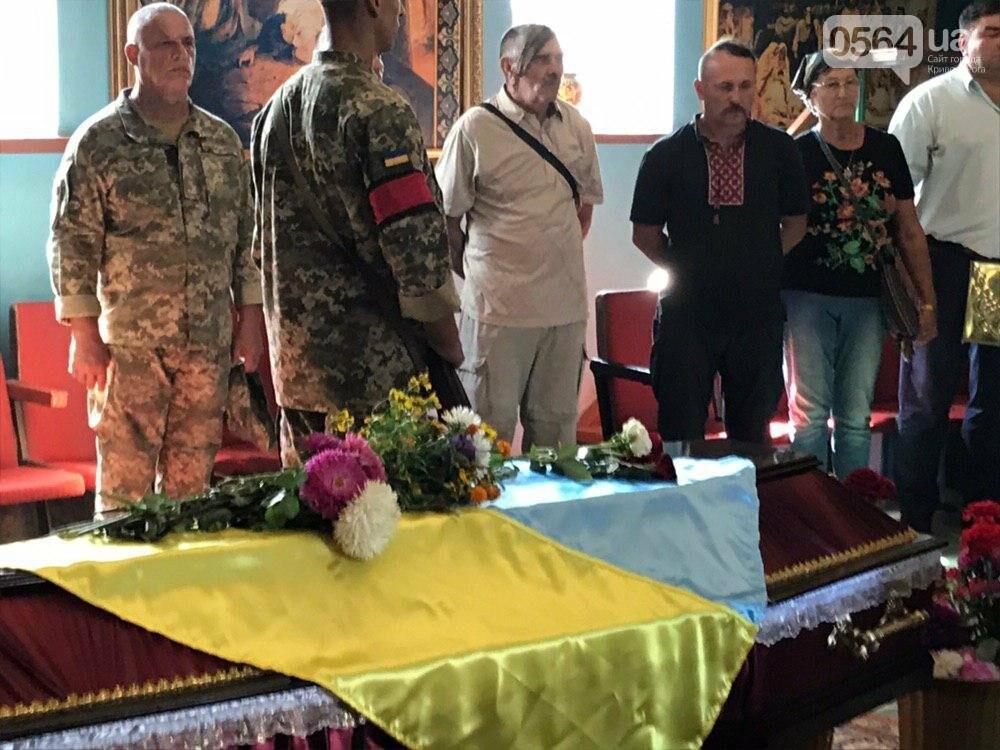 Криворожане простились с земляком, погибшим в зоне проведения ООС, - ФОТО , фото-2