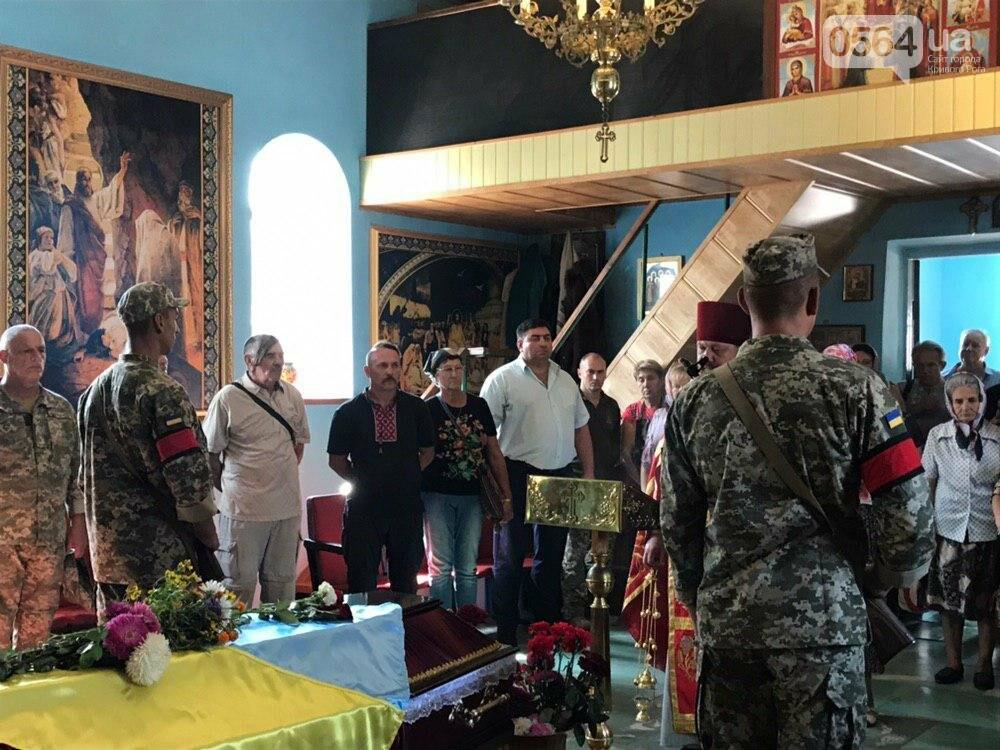 Криворожане простились с земляком, погибшим в зоне проведения ООС, - ФОТО , фото-3
