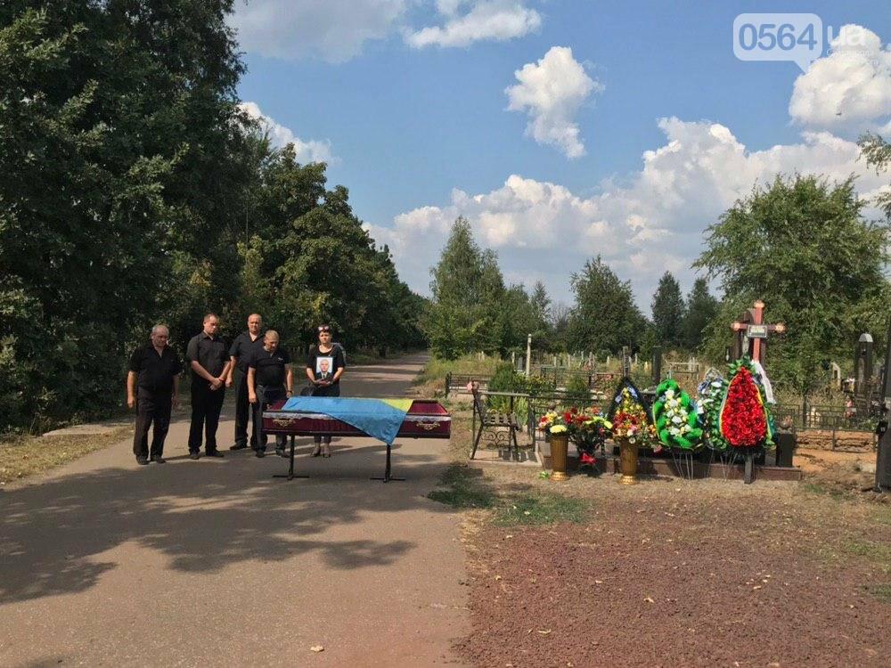 Криворожане простились с земляком, погибшим в зоне проведения ООС, - ФОТО , фото-7
