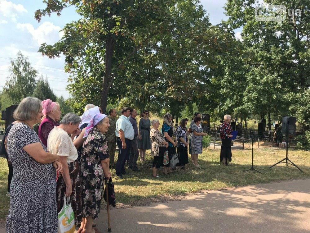 Криворожане простились с земляком, погибшим в зоне проведения ООС, - ФОТО , фото-8