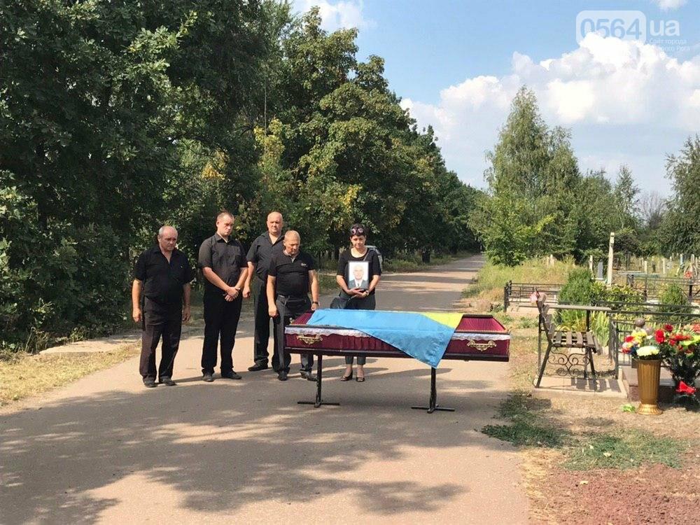 Криворожане простились с земляком, погибшим в зоне проведения ООС, - ФОТО , фото-9