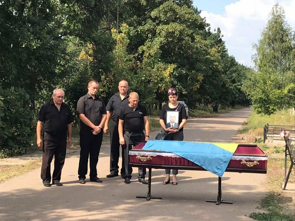 Криворожане простились с земляком, погибшим в зоне проведения ООС, - ФОТО , фото-10