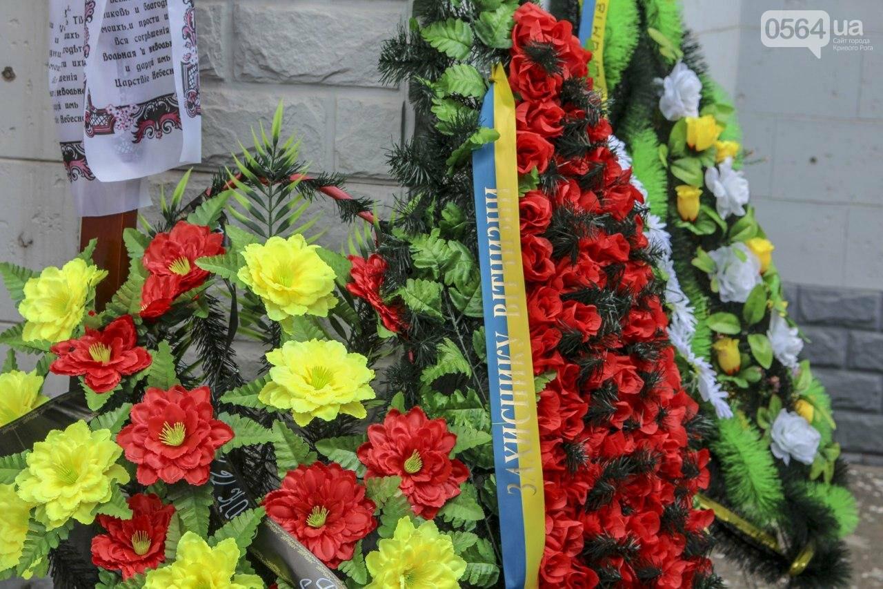Криворожане простились с земляком, погибшим в зоне проведения ООС, - ФОТО , фото-12