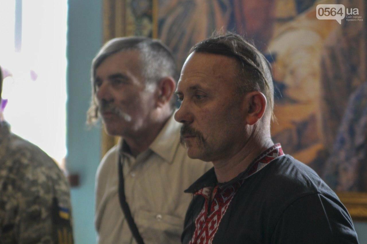 Криворожане простились с земляком, погибшим в зоне проведения ООС, - ФОТО , фото-14