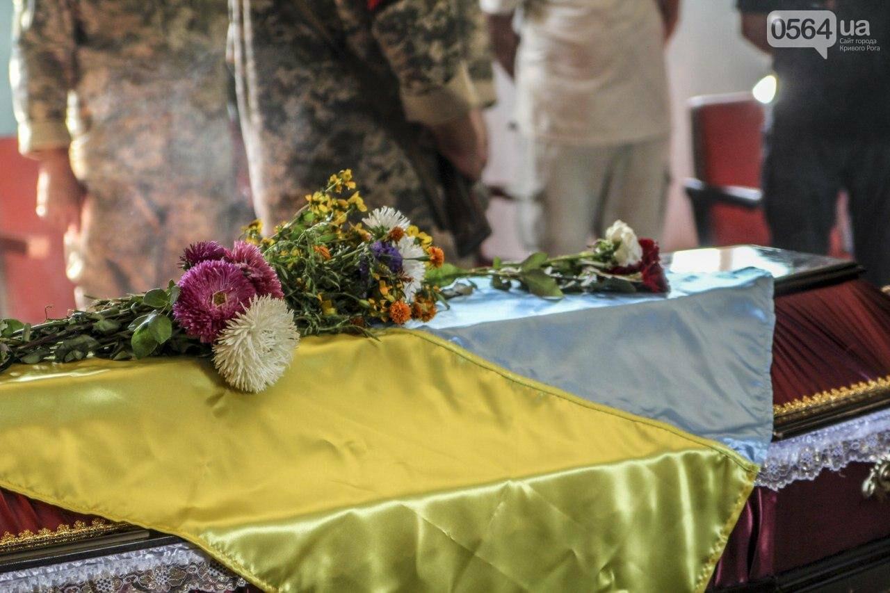 Криворожане простились с земляком, погибшим в зоне проведения ООС, - ФОТО , фото-16