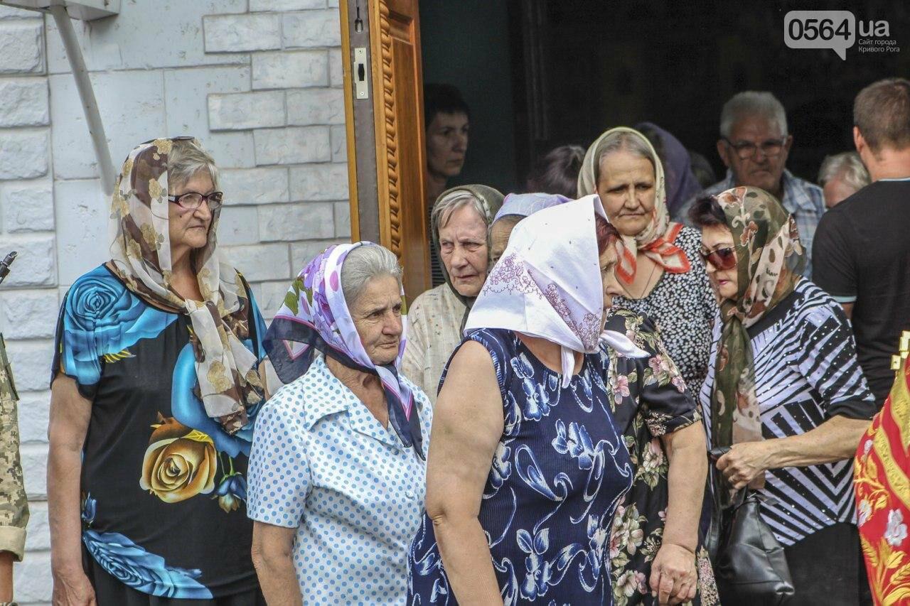 Криворожане простились с земляком, погибшим в зоне проведения ООС, - ФОТО , фото-20