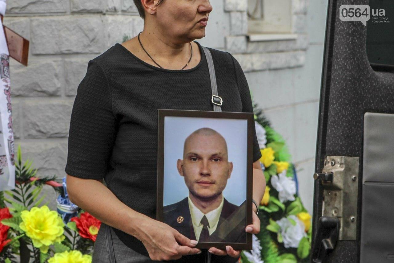 Криворожане простились с земляком, погибшим в зоне проведения ООС, - ФОТО , фото-19