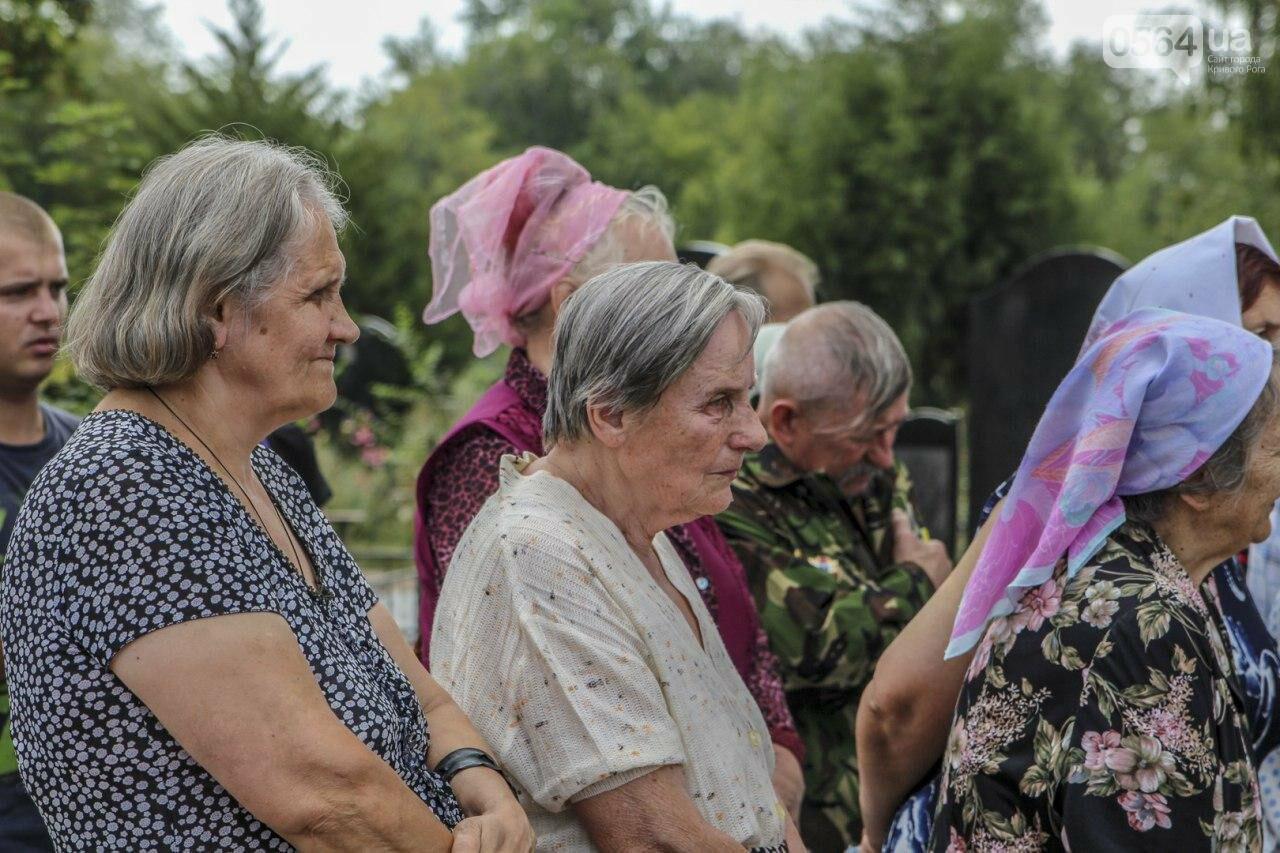 Криворожане простились с земляком, погибшим в зоне проведения ООС, - ФОТО , фото-25