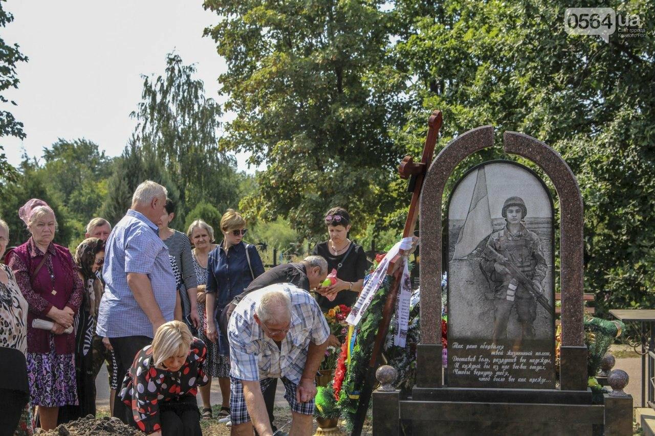 Криворожане простились с земляком, погибшим в зоне проведения ООС, - ФОТО , фото-22
