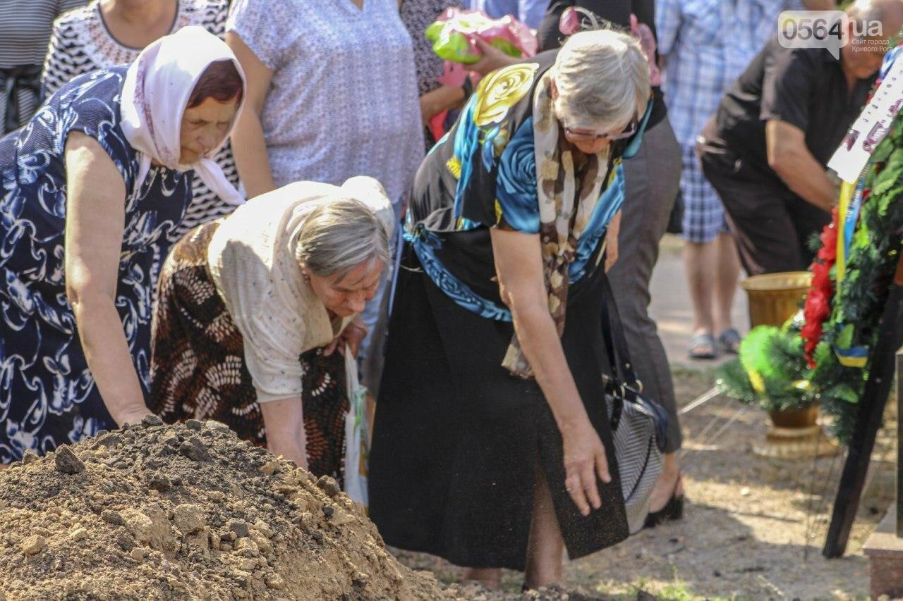 Криворожане простились с земляком, погибшим в зоне проведения ООС, - ФОТО , фото-23