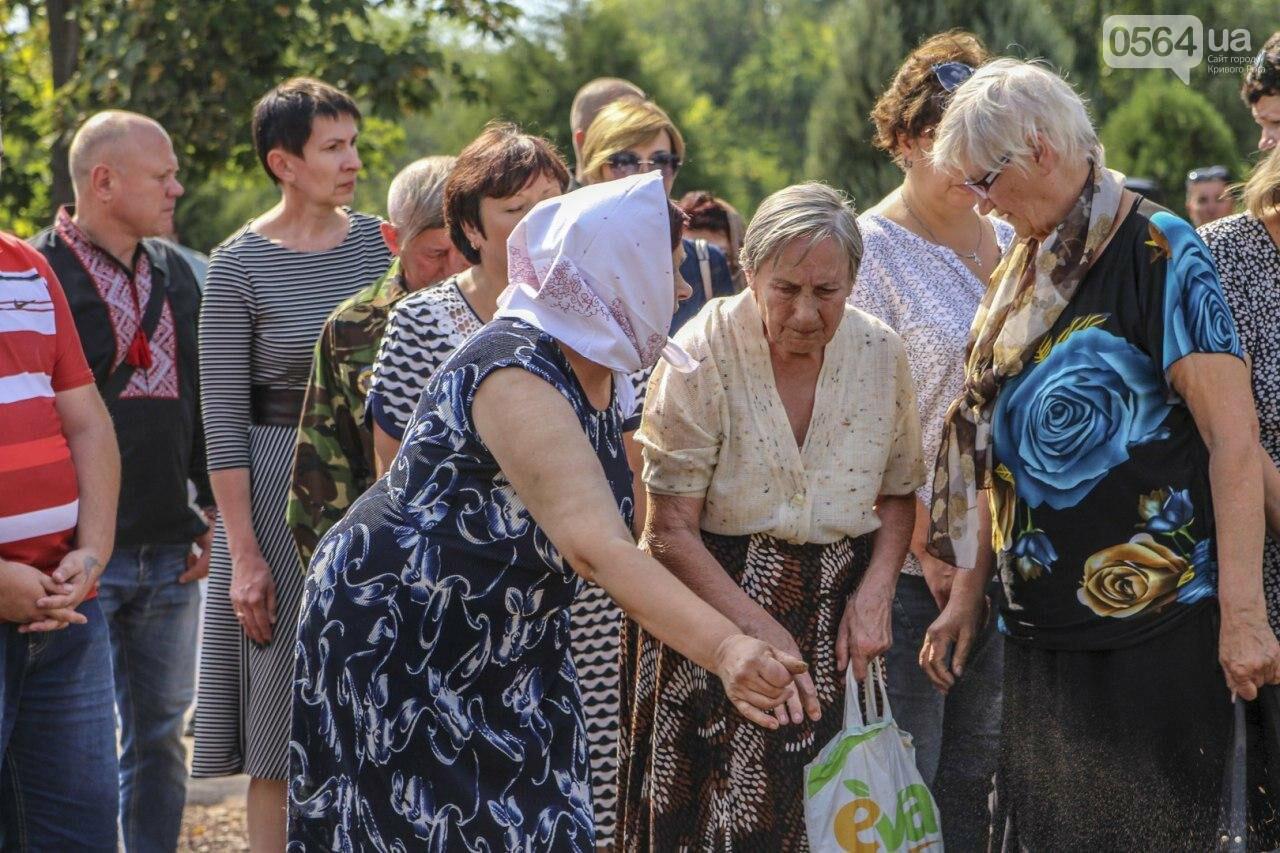 Криворожане простились с земляком, погибшим в зоне проведения ООС, - ФОТО , фото-24