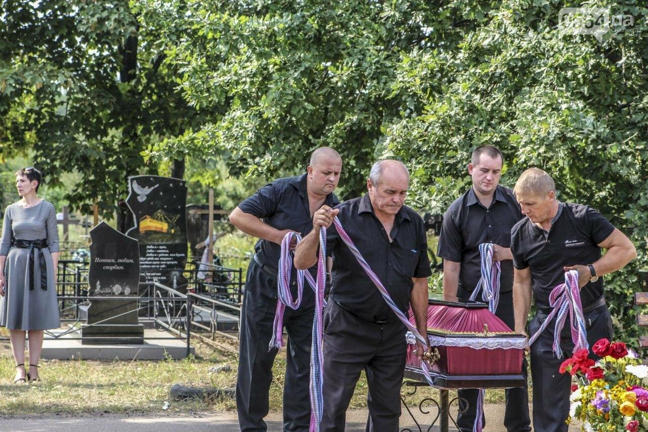 Криворожане простились с земляком, погибшим в зоне проведения ООС, - ФОТО , фото-26