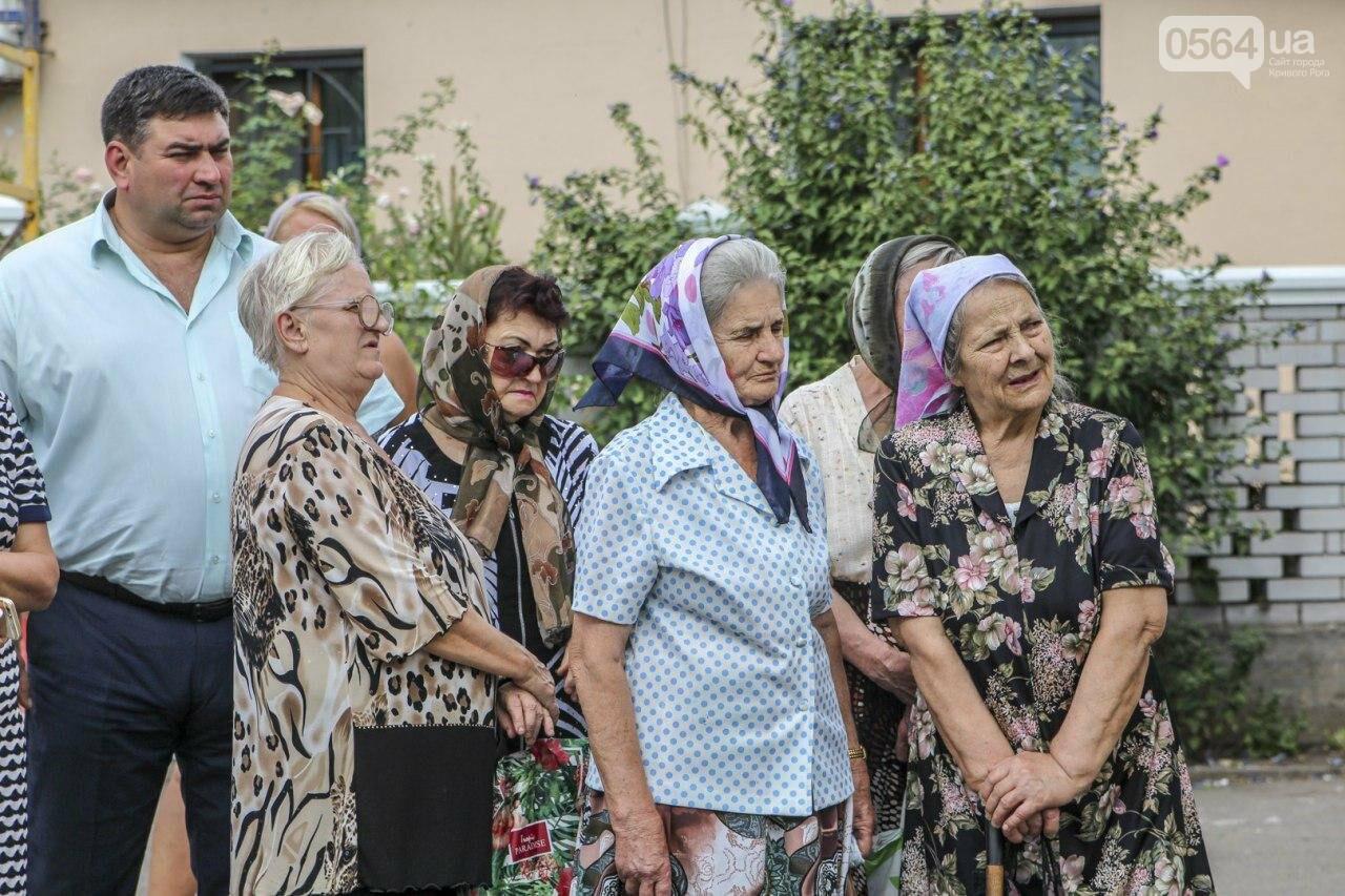 Криворожане простились с земляком, погибшим в зоне проведения ООС, - ФОТО , фото-27