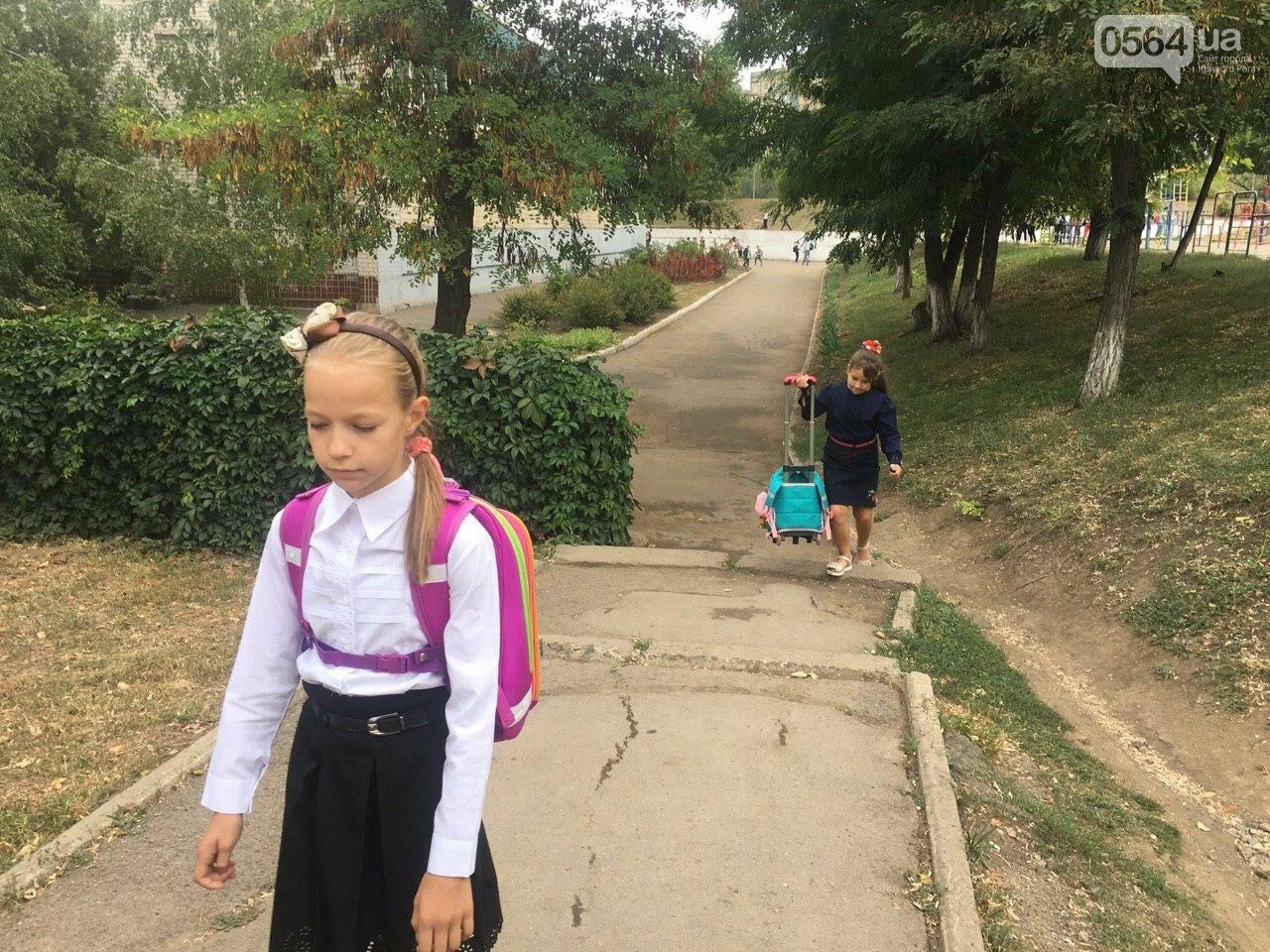 В одной из школ Кривого Рога из-за распыления неизвестного вещества срочно эвакуировали детей, - ФОТО, фото-16