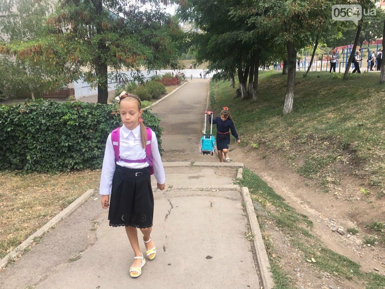 В одной из школ Кривого Рога из-за распыления неизвестного вещества срочно эвакуировали детей, - ФОТО, фото-17