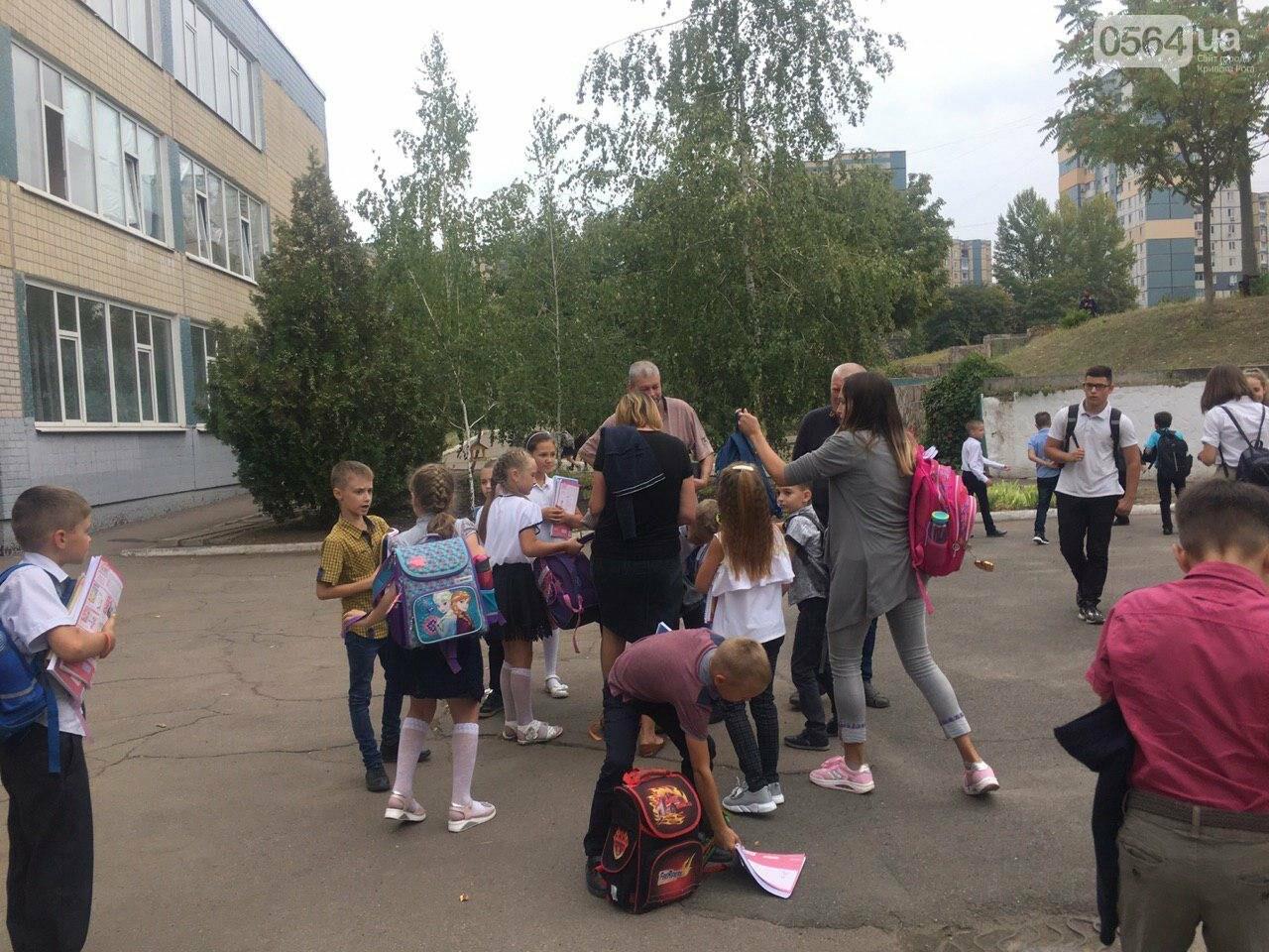 В одной из школ Кривого Рога из-за распыления неизвестного вещества срочно эвакуировали детей, - ФОТО, фото-13
