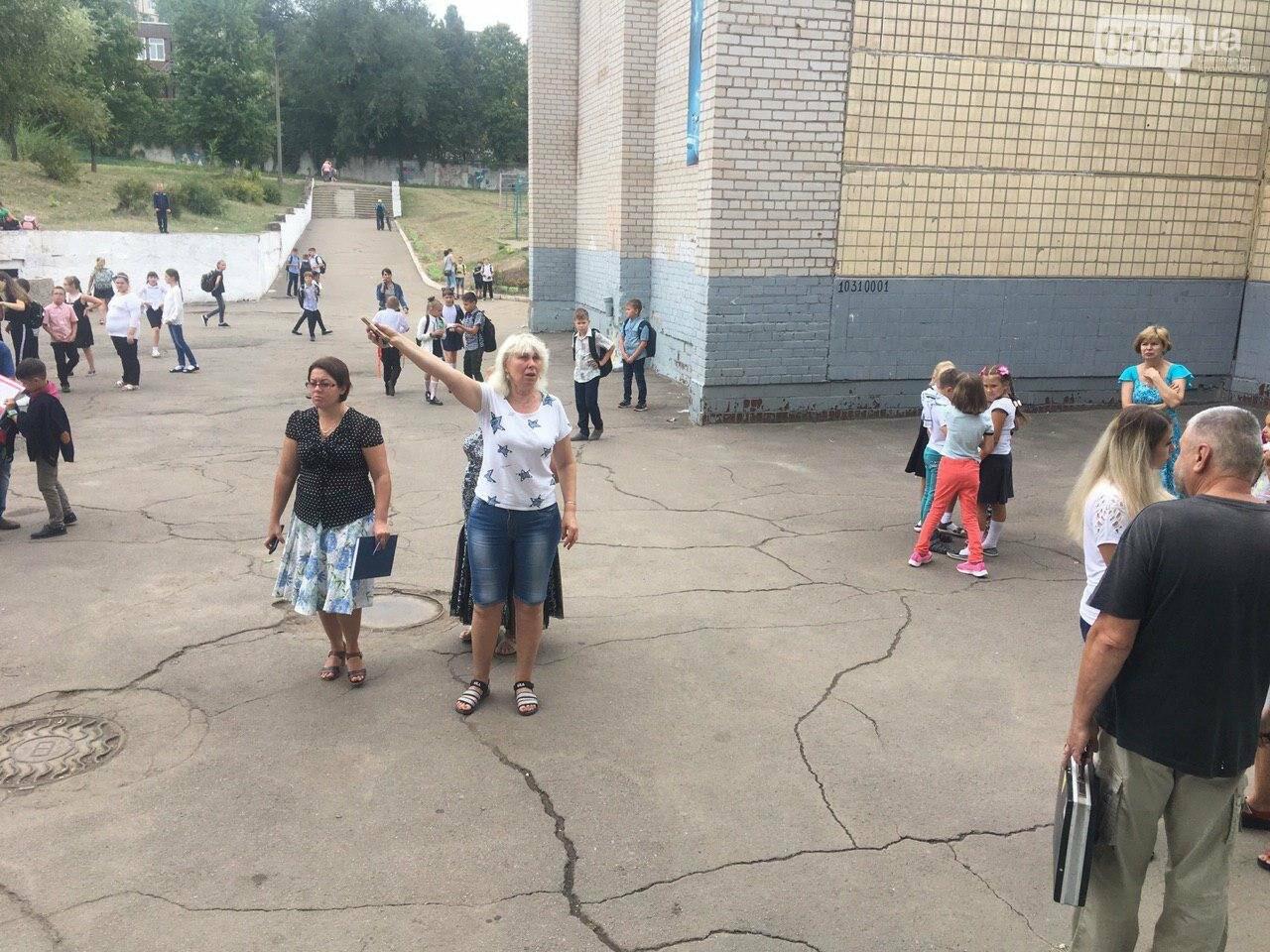 В одной из школ Кривого Рога из-за распыления неизвестного вещества срочно эвакуировали детей, - ФОТО, фото-11