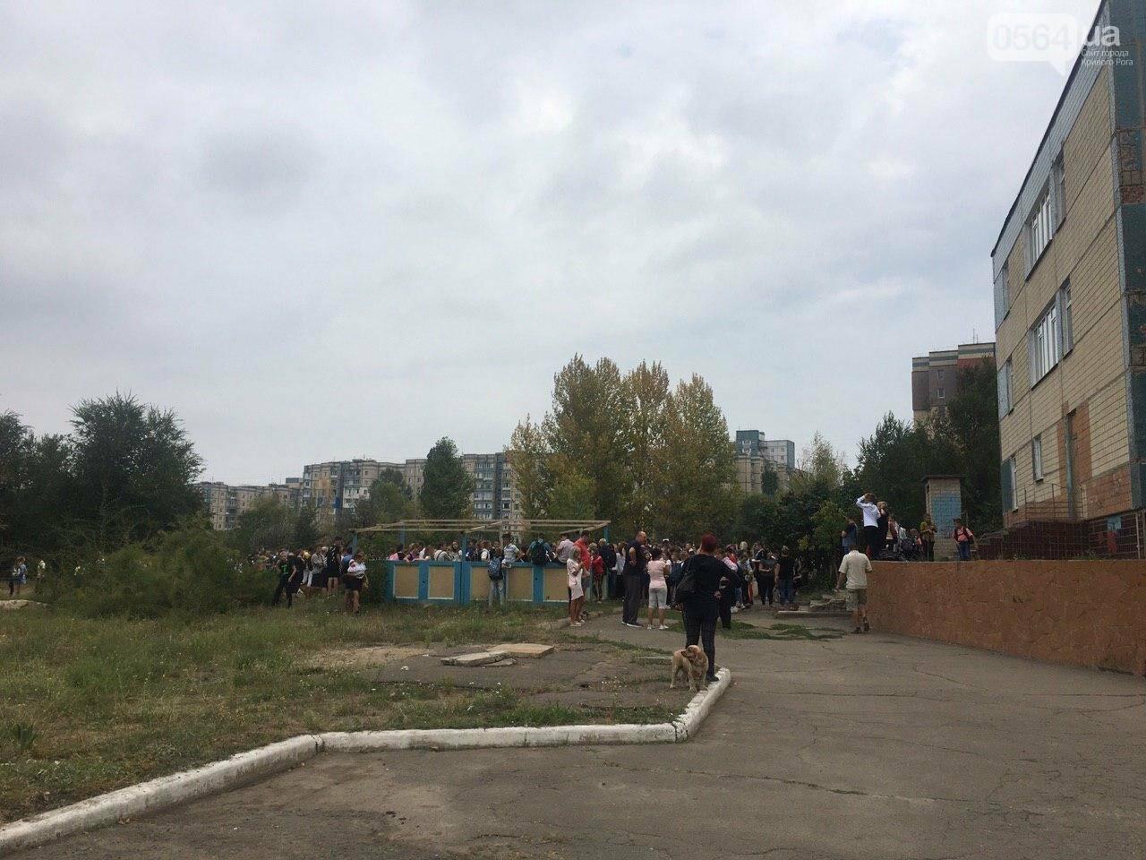 В одной из школ Кривого Рога из-за распыления неизвестного вещества срочно эвакуировали детей, - ФОТО, фото-8