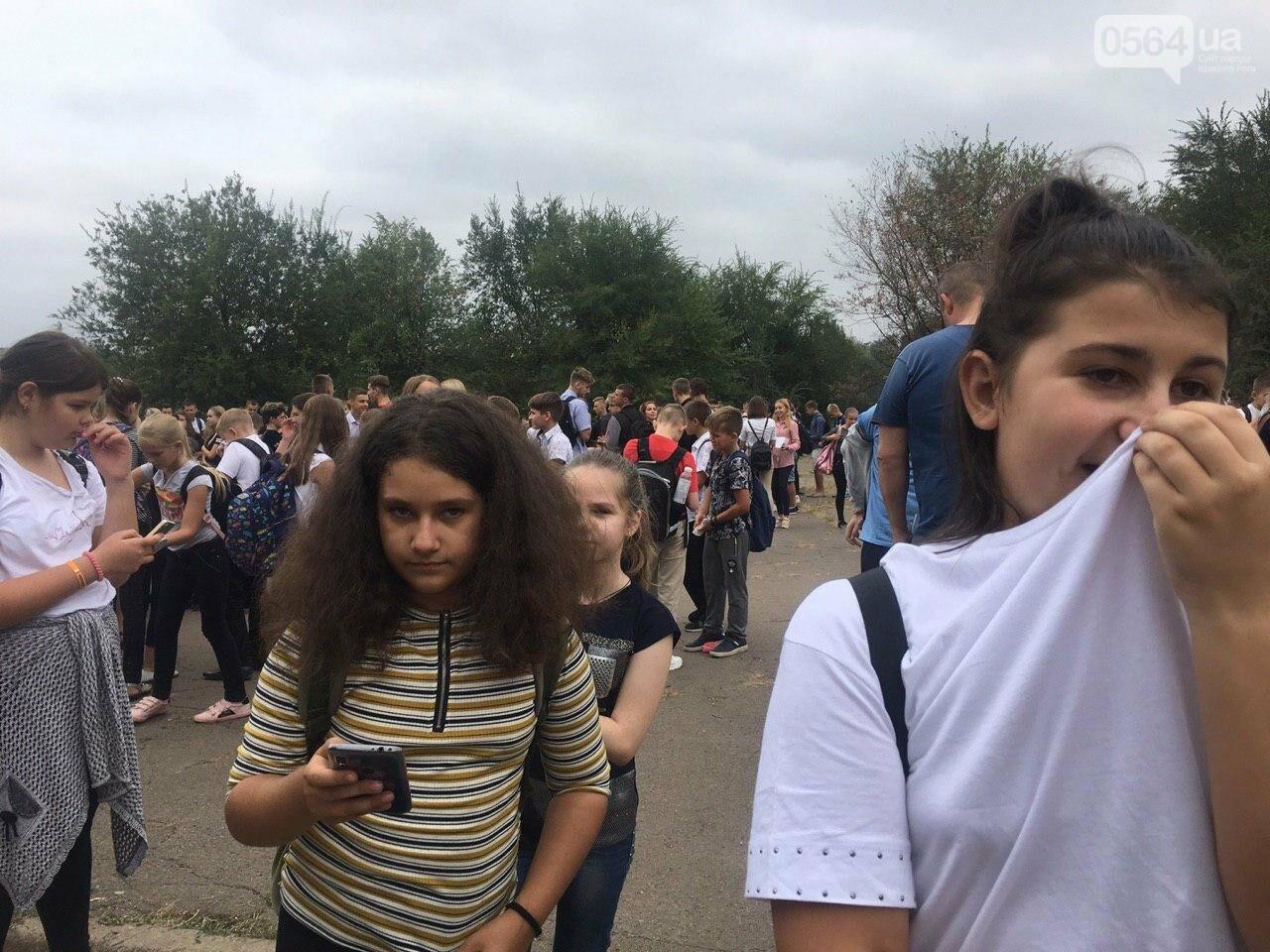 В одной из школ Кривого Рога из-за распыления неизвестного вещества срочно эвакуировали детей, - ФОТО, фото-1