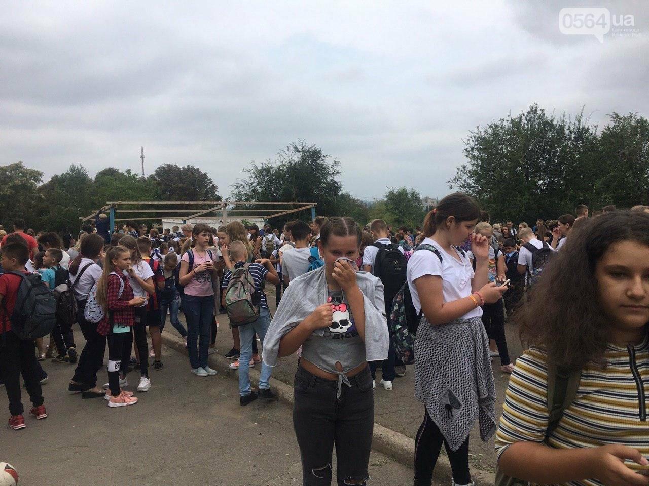 В одной из школ Кривого Рога из-за распыления неизвестного вещества срочно эвакуировали детей, - ФОТО, фото-2
