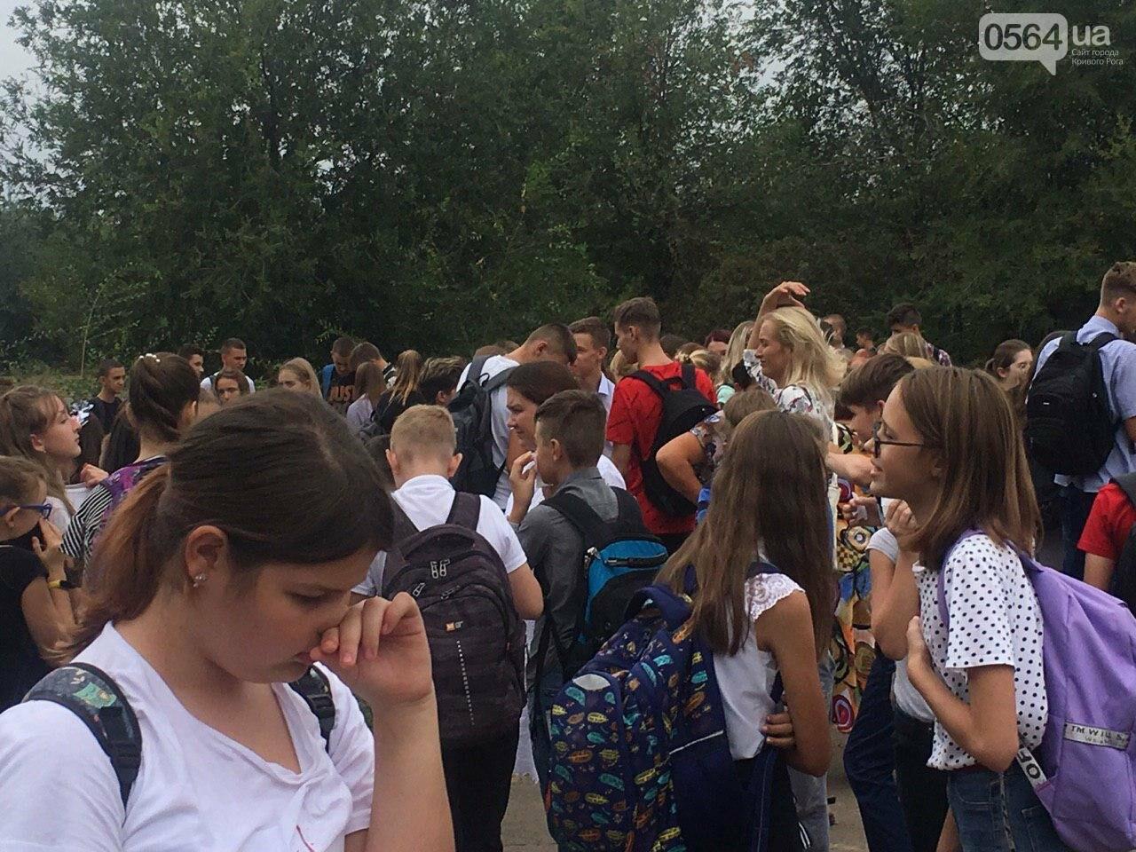 В одной из школ Кривого Рога из-за распыления неизвестного вещества срочно эвакуировали детей, - ФОТО, фото-3