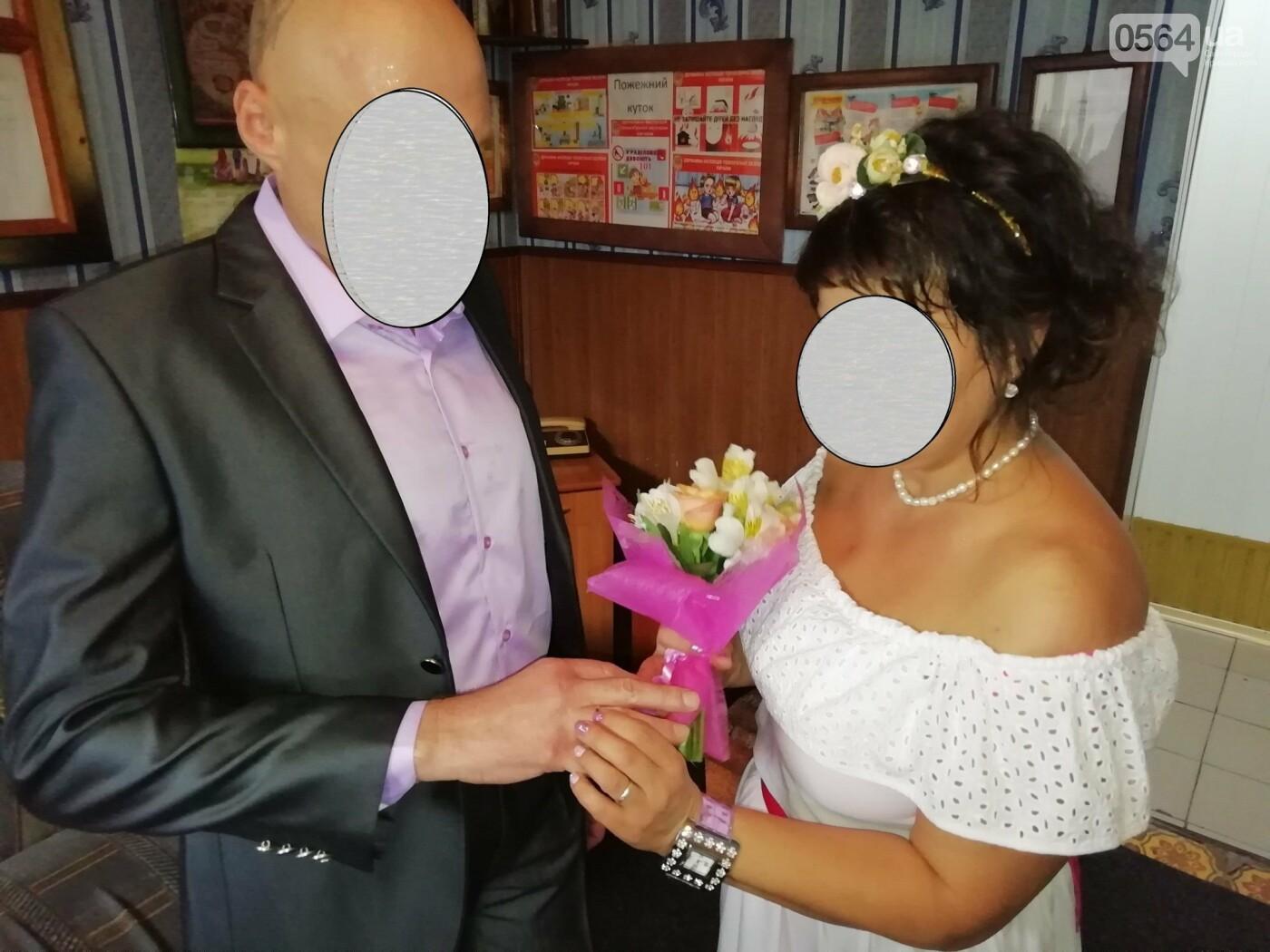 В криворожской колонии официально скрепили союз двух любящих сердец, - ФОТО, фото-1