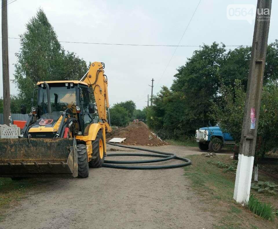 В Кривом Роге заменили более 13 километров изношенных труб, - ФОТО , фото-2