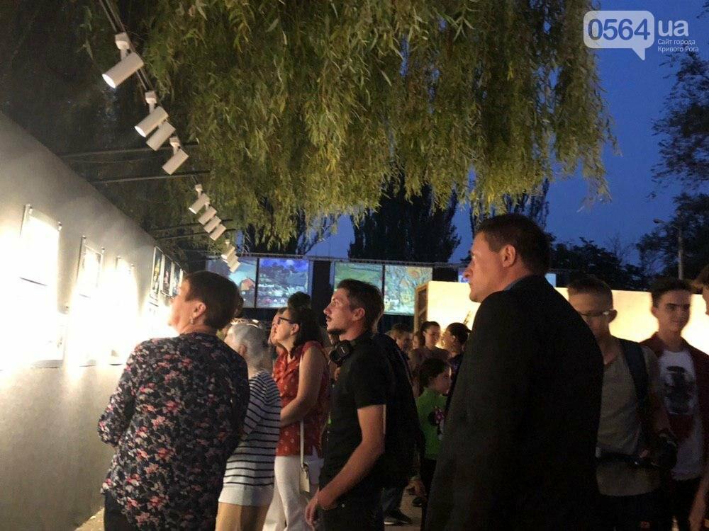 """В Кривом Роге открылась """"Ночная выставка"""" Ренато Ортиса, - ФОТО , фото-2"""