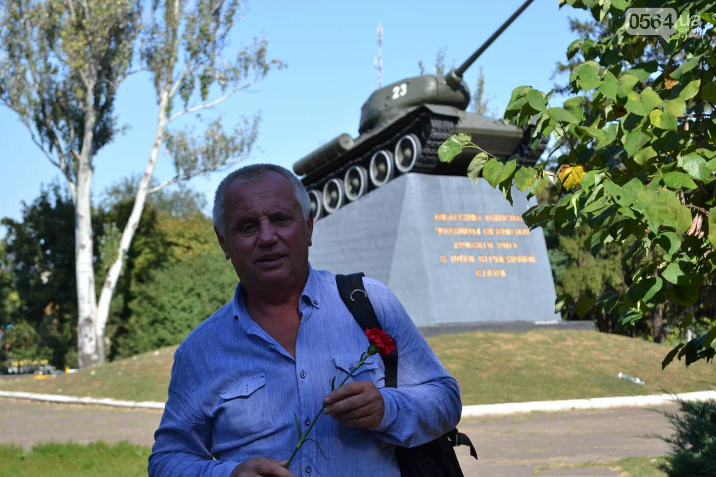 """""""Нам выпала честь защищать Родину"""", - криворожане отмечают День танкиста, - ФОТО, ВИДЕО, фото-5"""