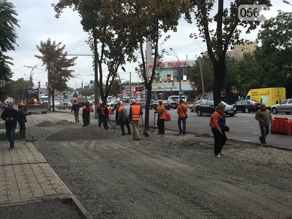 На центральном проспекте Кривого Рога ремонтируют тротуары, - ФОТО, ВИДЕО, фото-1