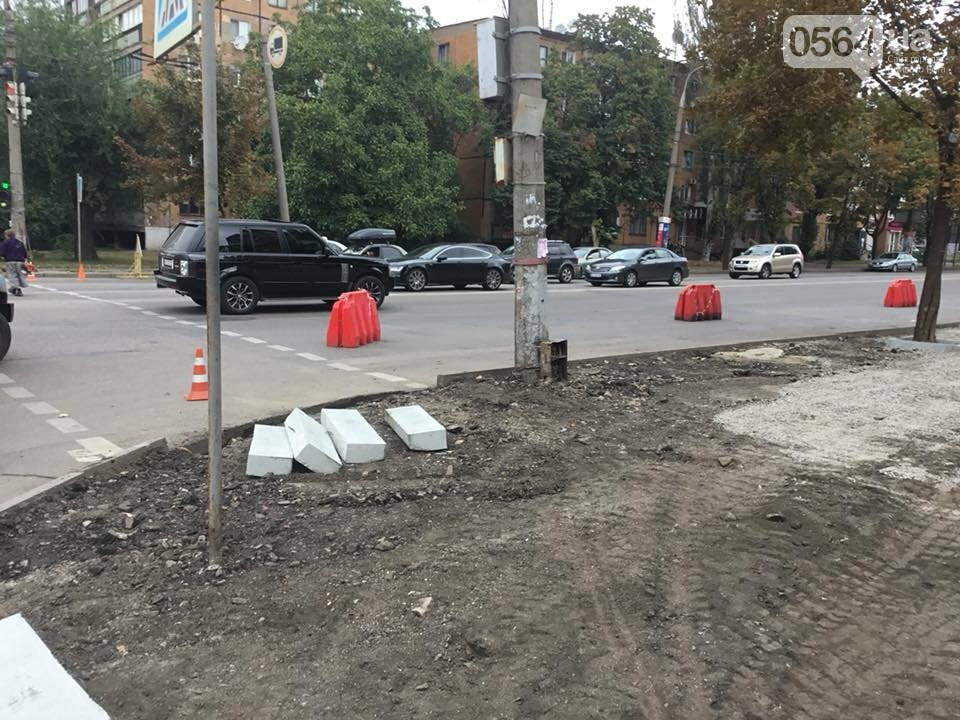 На центральном проспекте Кривого Рога ремонтируют тротуары, - ФОТО, ВИДЕО, фото-2
