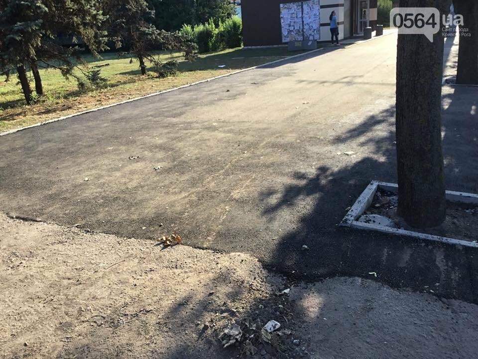 На центральном проспекте Кривого Рога ремонтируют тротуары, - ФОТО, ВИДЕО, фото-3