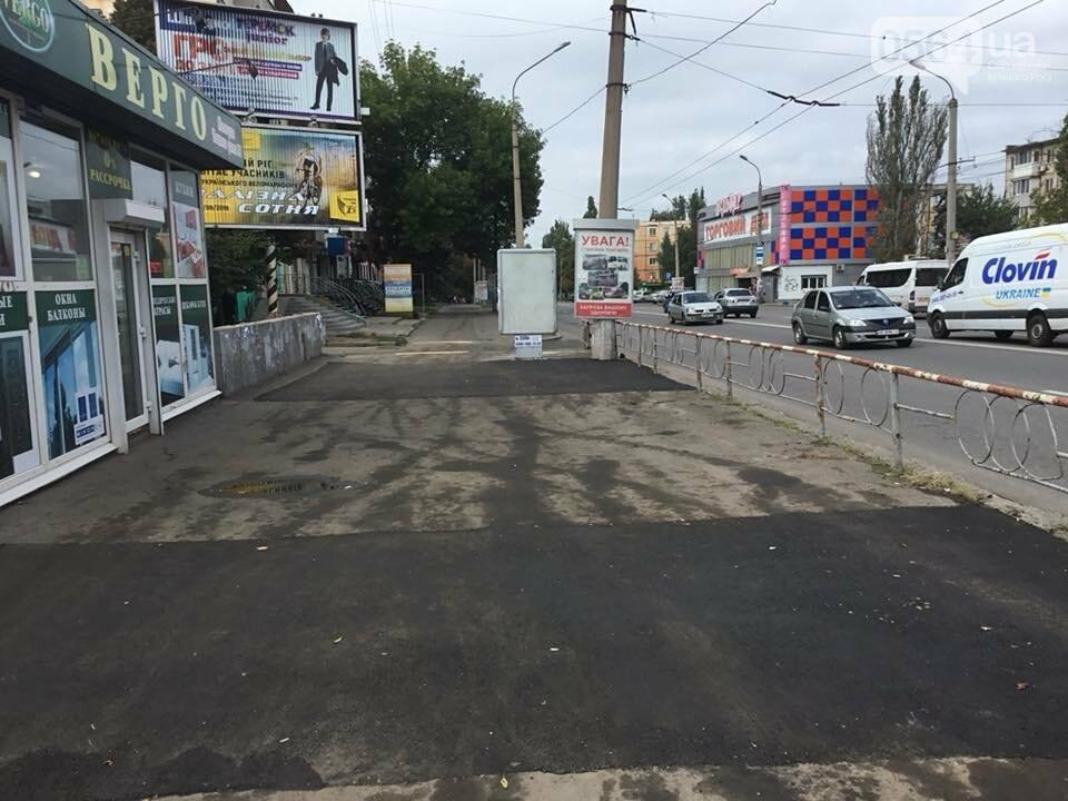На центральном проспекте Кривого Рога ремонтируют тротуары, - ФОТО, ВИДЕО, фото-8