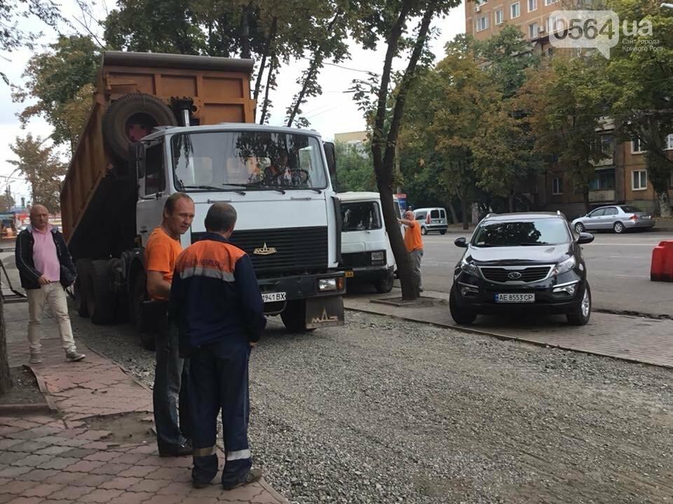 На центральном проспекте Кривого Рога ремонтируют тротуары, - ФОТО, ВИДЕО, фото-10