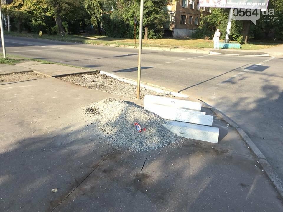 На центральном проспекте Кривого Рога ремонтируют тротуары, - ФОТО, ВИДЕО, фото-13