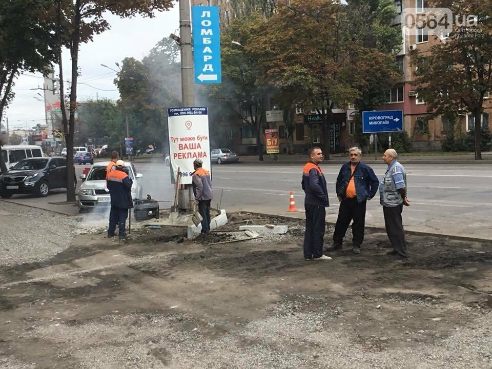 На центральном проспекте Кривого Рога ремонтируют тротуары, - ФОТО, ВИДЕО, фото-14