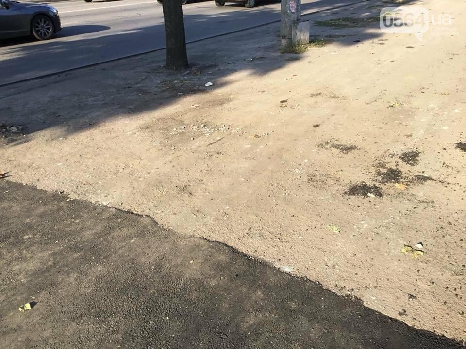 На центральном проспекте Кривого Рога ремонтируют тротуары, - ФОТО, ВИДЕО, фото-15