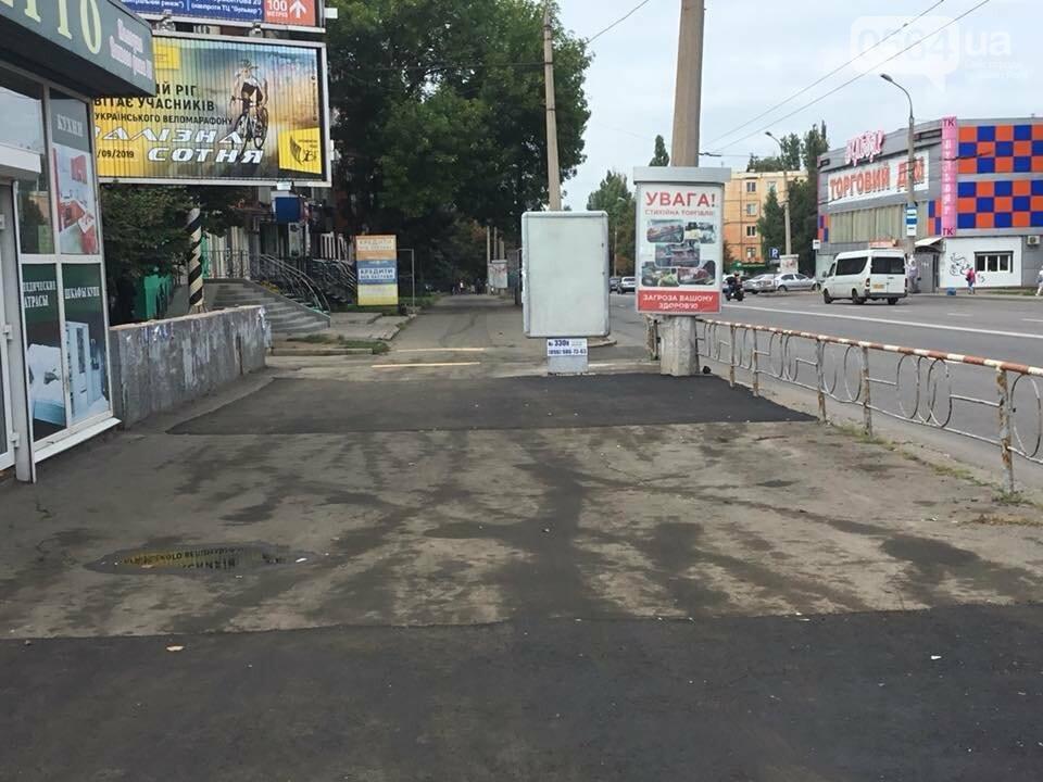 На центральном проспекте Кривого Рога ремонтируют тротуары, - ФОТО, ВИДЕО, фото-16