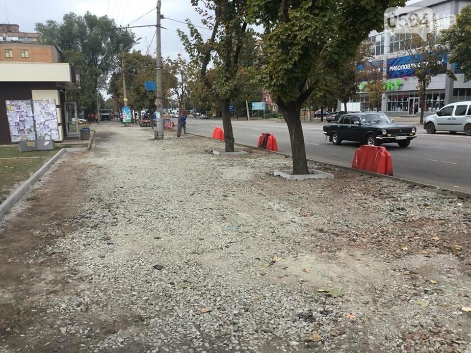 На центральном проспекте Кривого Рога ремонтируют тротуары, - ФОТО, ВИДЕО, фото-19