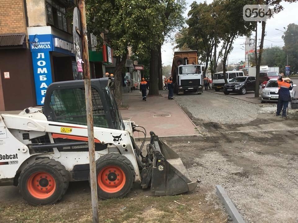 На центральном проспекте Кривого Рога ремонтируют тротуары, - ФОТО, ВИДЕО, фото-20